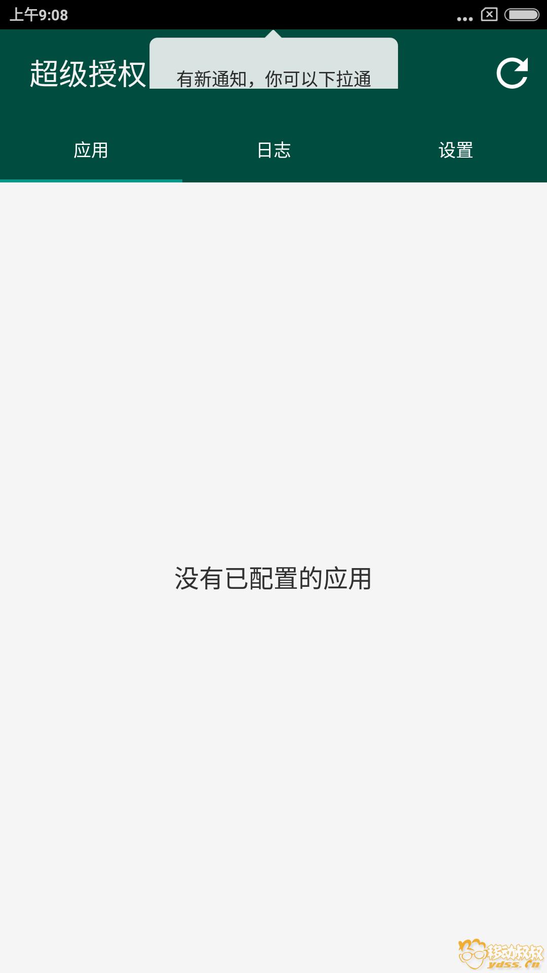 Screenshot_2018-05-31-09-08-52-541_eu.chianfire.supersu.png