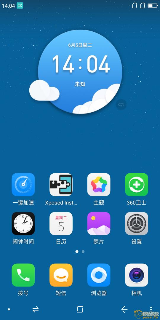 Screenshot_2018-06-05-14-04-45.png