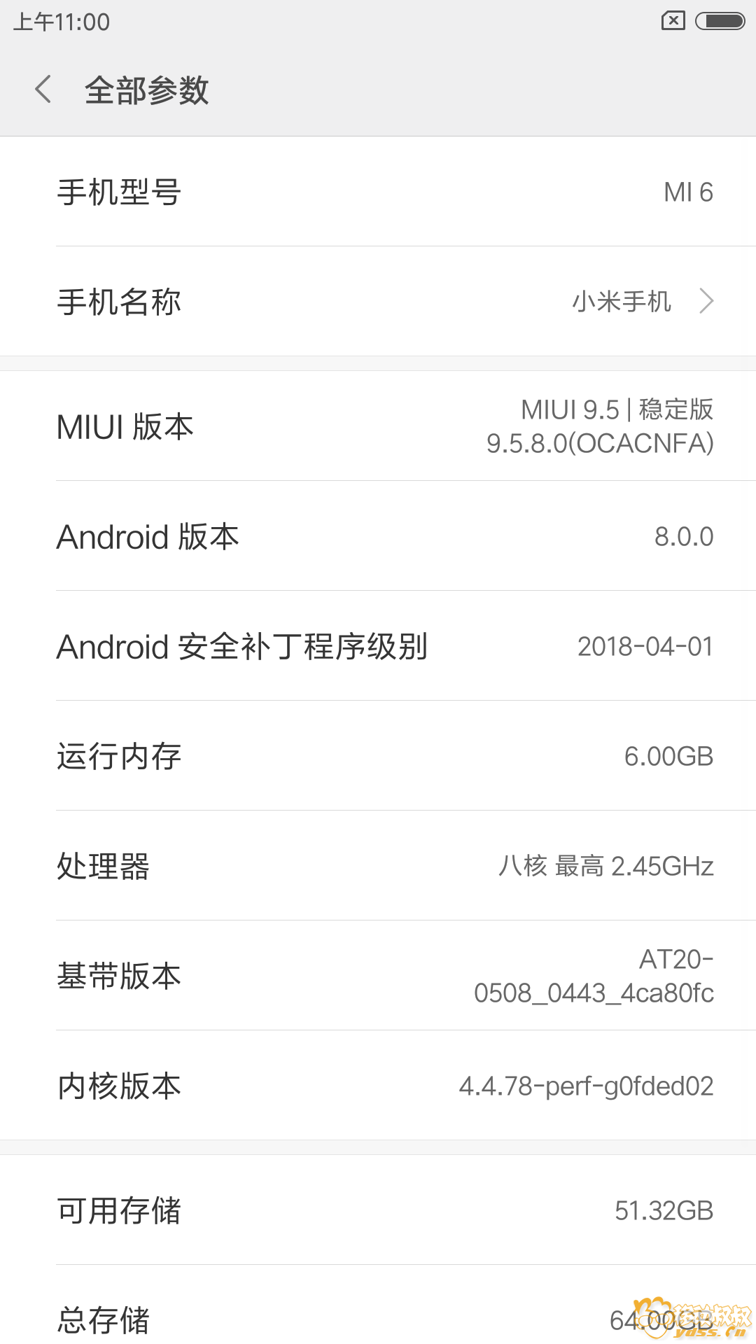 Screenshot_2018-06-06-11-00-29-204_com.android.settings.png
