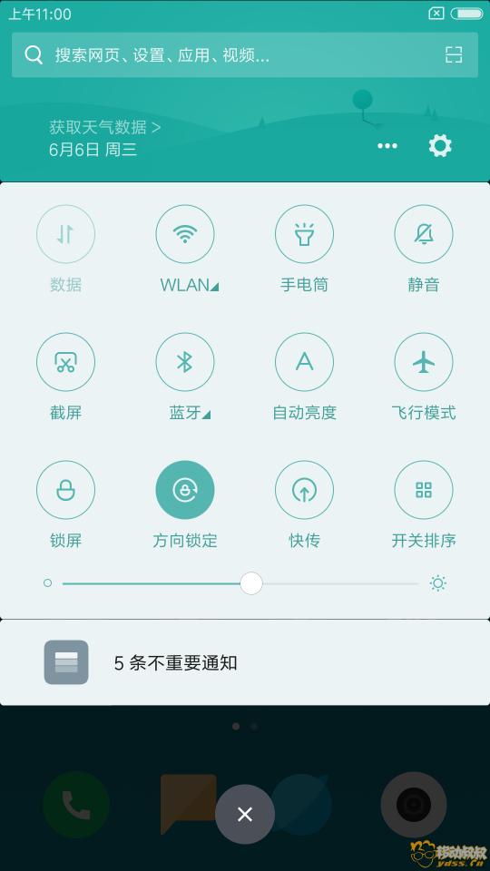 Screenshot_2018-06-06-11-00-35-563_com.miui.home.png