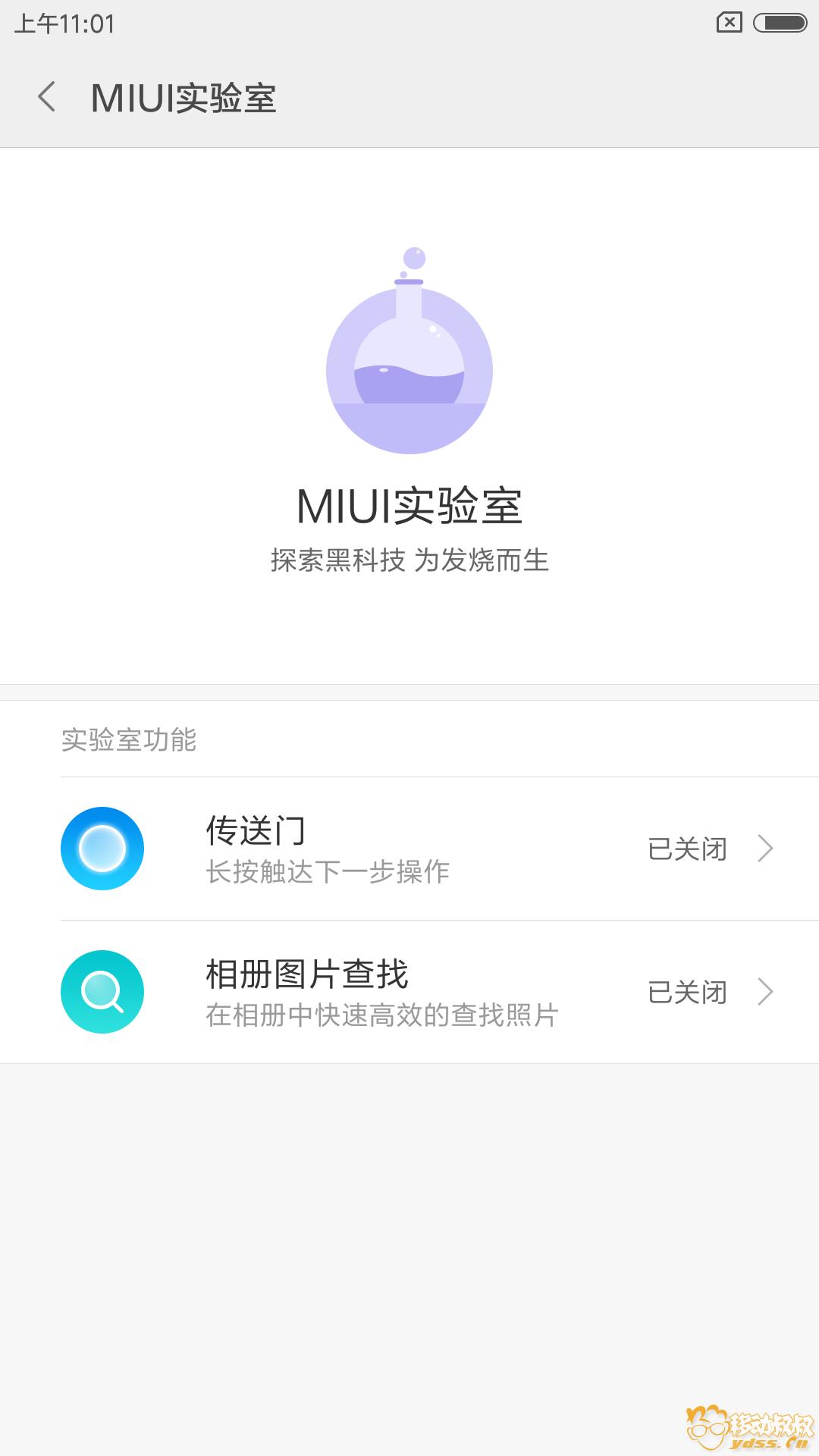 Screenshot_2018-06-06-11-01-11-424_com.android.settings.png