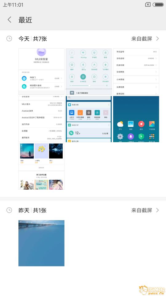 Screenshot_2018-06-06-11-01-21-401_com.miui.gallery.png