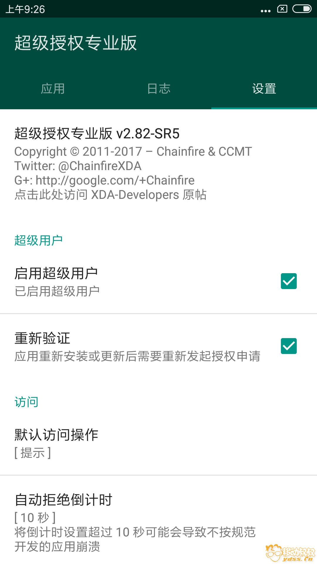 Screenshot_2018-06-07-09-26-56-385_eu.chainfire.supersu.png