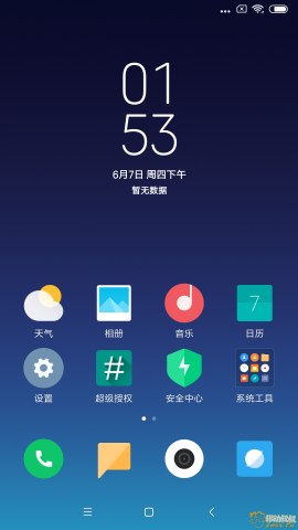 Screenshot_2018-06-07-13-53-59-016_com.miui.home.png