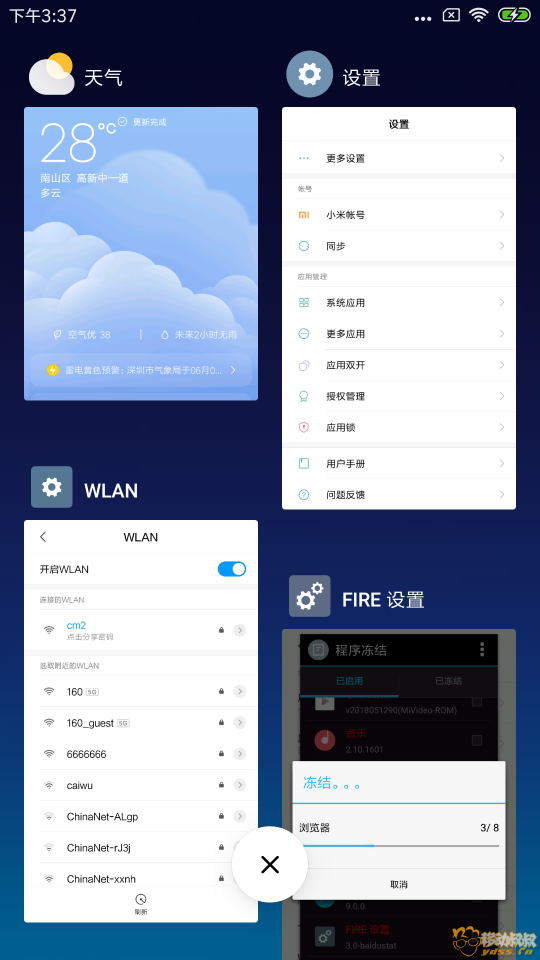 Screenshot_2018-06-01-15-37-50-816_com.android.systemui.png