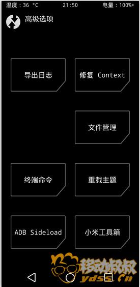 QQ截图20180607215816.png