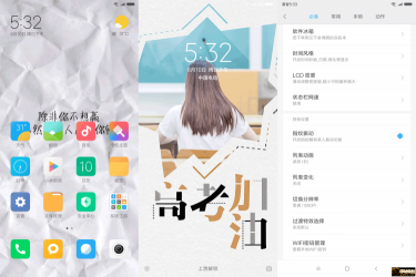 Screenshot_2018-06-10-17-32-31-850_com.miui.png