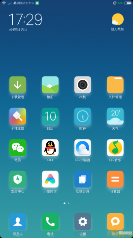Screenshot_2018-06-10-17-29-03-581_com.miui.home.png
