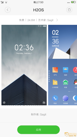Screenshot_2018-06-10-19-50-57-146_com.android.th.png