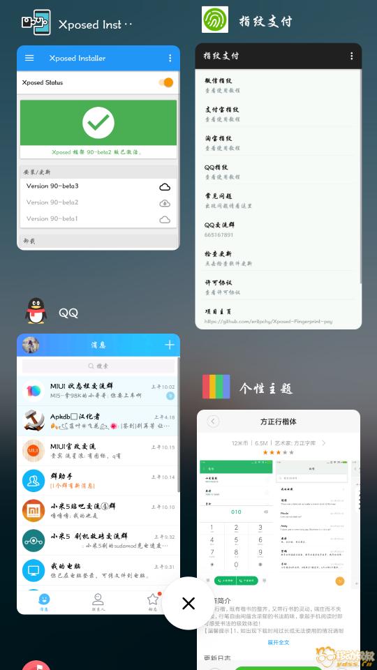 Screenshot_2018-06-10-10-18-23-768_com.android.sy.png