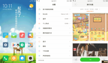 Screenshot_2018-06-10-22-11-17-962_com.miui.png
