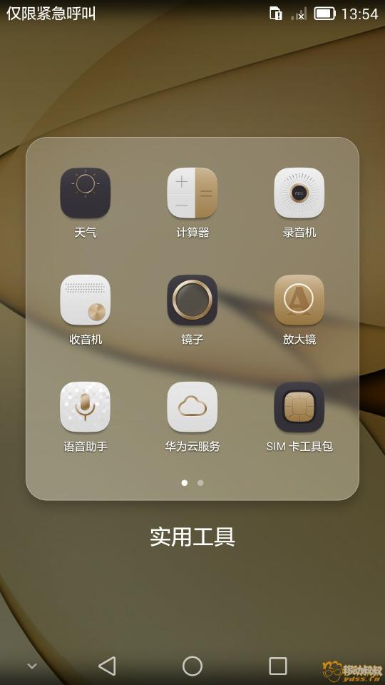 Screenshot_2018-06-11-13-54-39.jpg