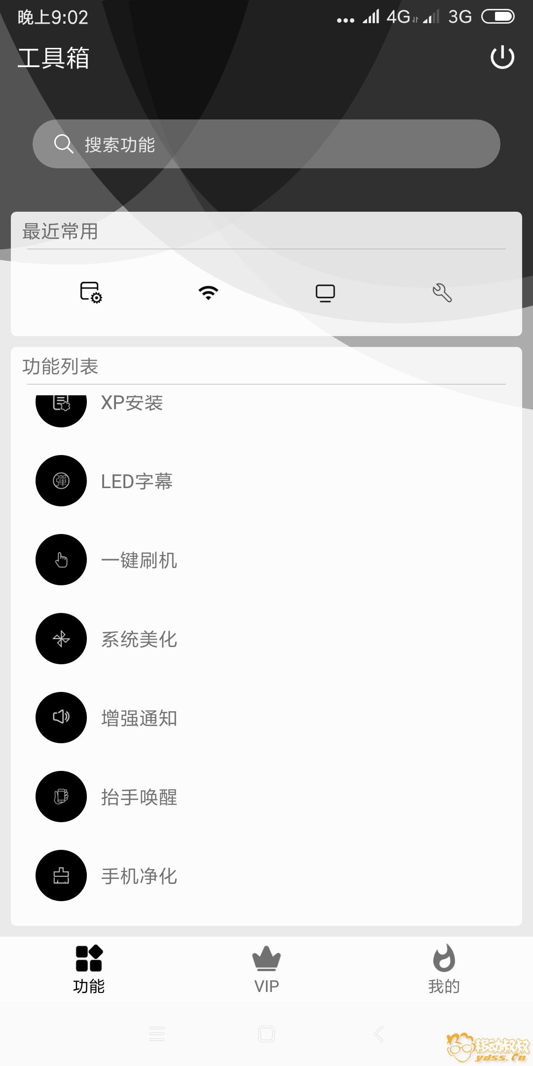 Screenshot_2018-06-02-21-02-51-327_com.grimos.tools.png