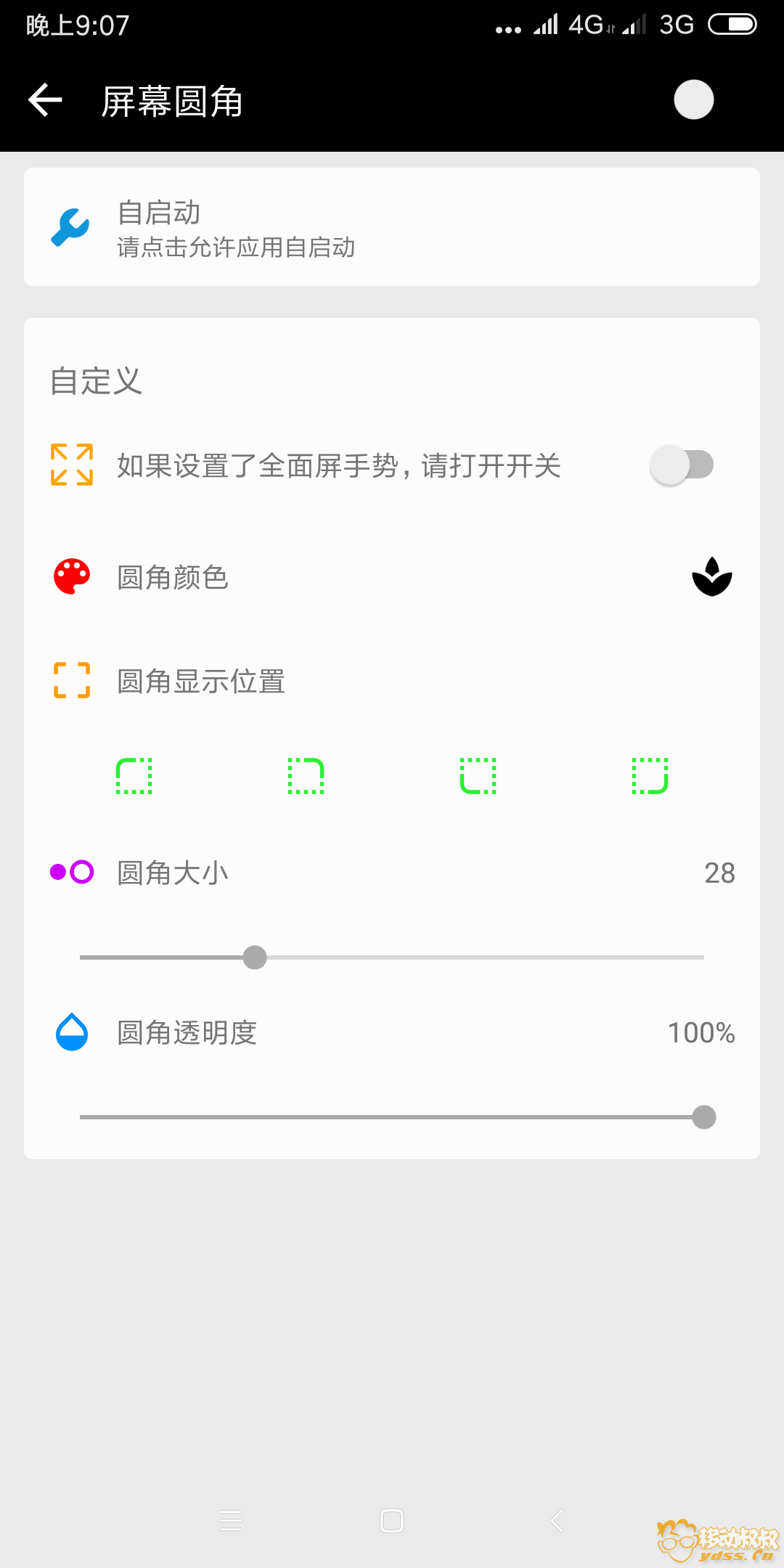 Screenshot_2018-06-02-21-07-01-249_com.grimos.tools.png