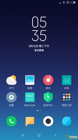 Screenshot_2018-06-12-17-35-22-953_com.miui.home.png