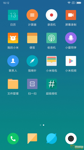 Screenshot_2018-06-13-16-12-32-210_com.miui.home.png