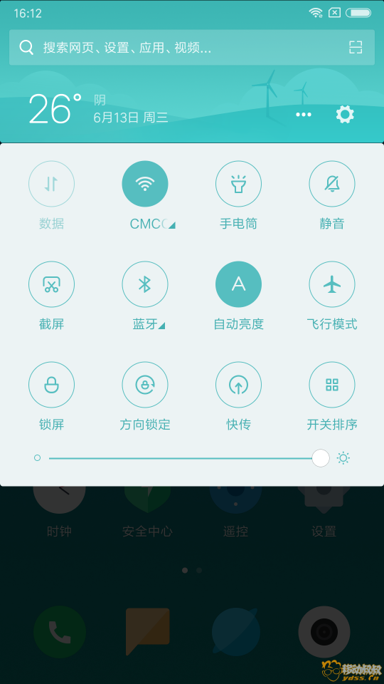 Screenshot_2018-06-13-16-12-36-358_com.miui.home.png