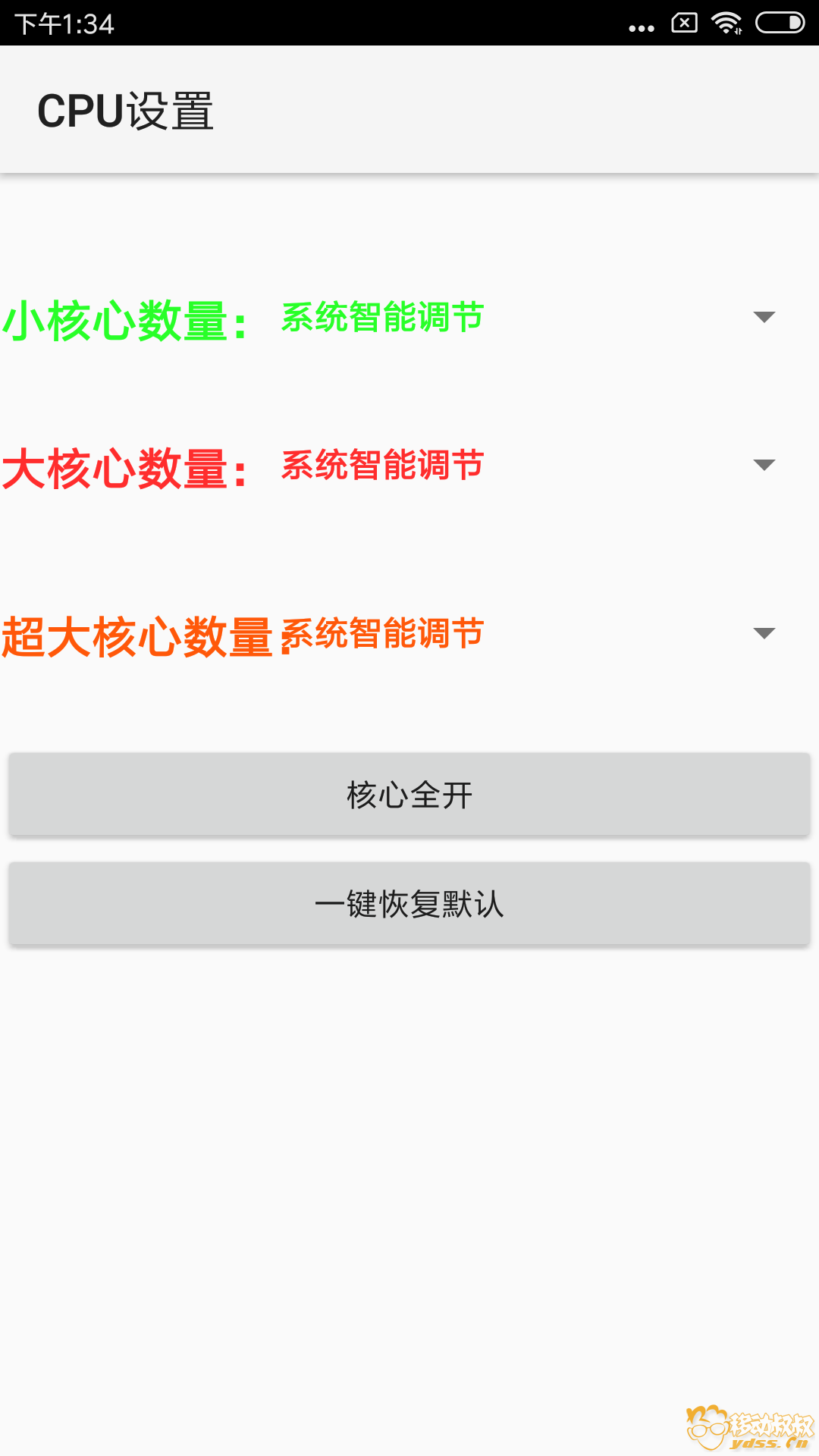 Screenshot_2018-06-14-13-34-02-996_com.eui.xd.png