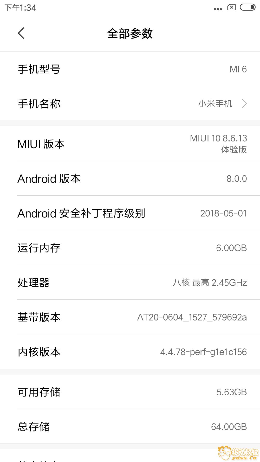Screenshot_2018-06-14-13-34-42-358_com.android.settings.png