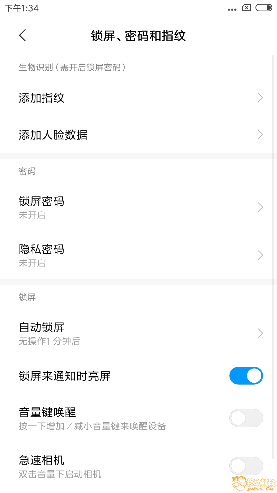 Screenshot_2018-06-14-13-34-50-235_com.android.settings.png