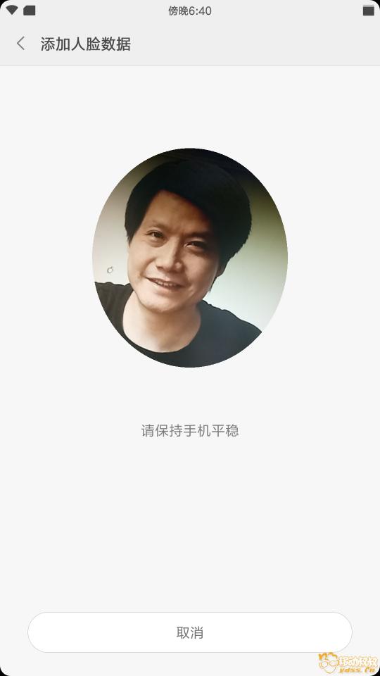 Screenshot_2018-04-23-18-40-12-275_com.android.keyguard.png