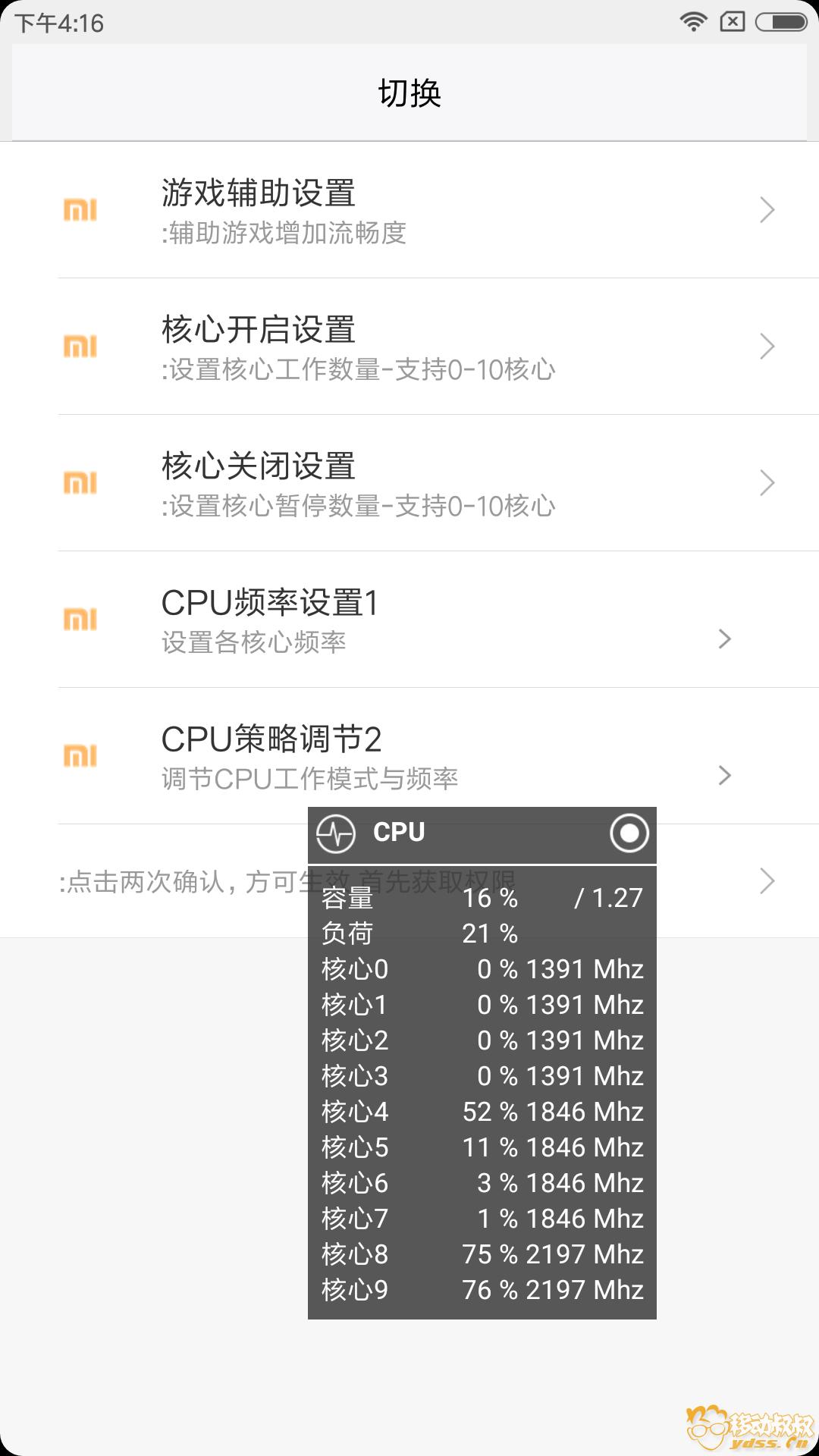 Screenshot_2018-06-04-16-16-43-696_com.loner.tools.png