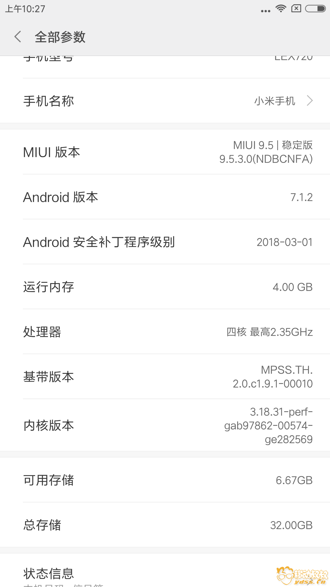 Screenshot_2018-06-16-10-27-07-873_com.android.settings.png