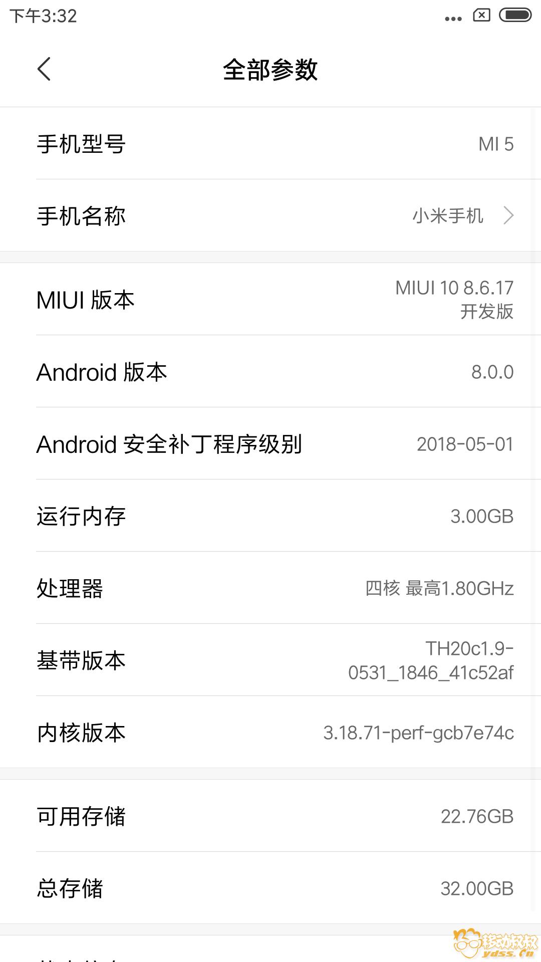 Screenshot_2018-06-17-15-32-51-292_com.android.settings.png