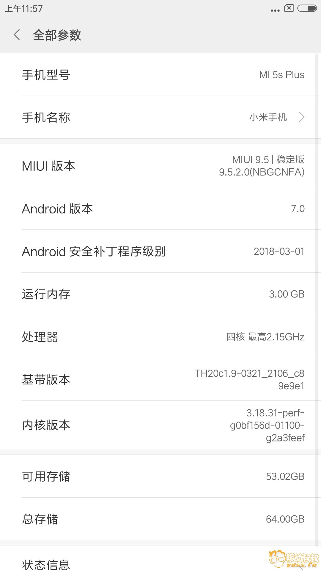 Screenshot_2018-06-17-11-57-34-188_com.android.settings.png