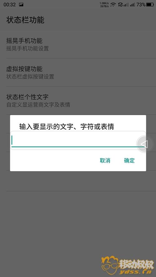 Screenshot_20180618-003249.jpg