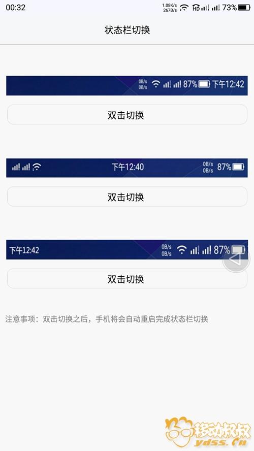 Screenshot_20180618-003214.jpg