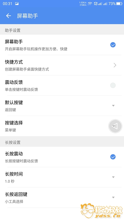 Screenshot_20180618-003145.jpg