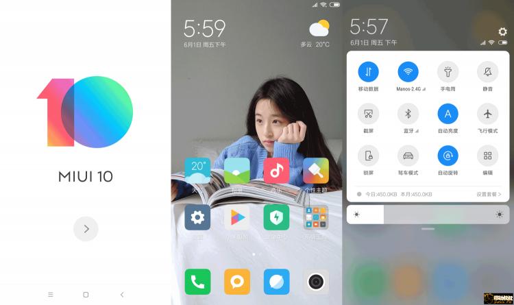 Screenshot_2018-06-01-17-11-20-640_com.android.png