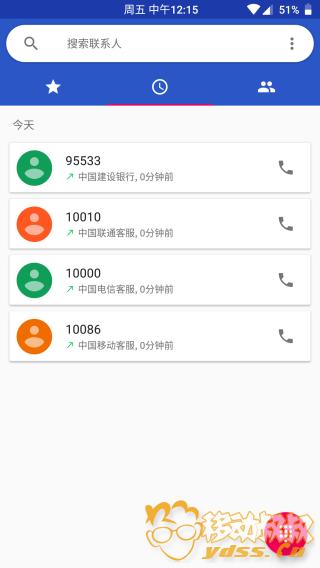 Screenshot___20180622-121533.png