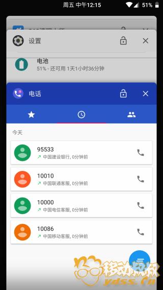Screenshot___20180622-121558.png