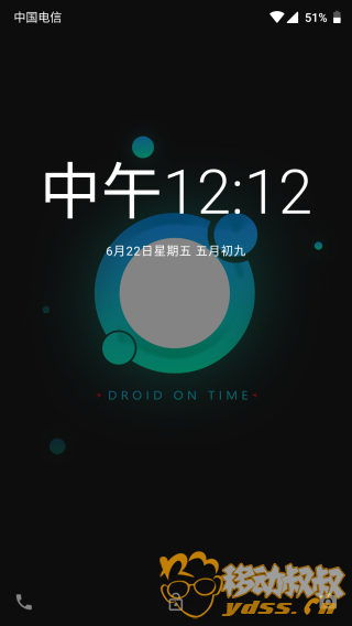 Screenshot_Pixel_Launcher_20180622-121219.png