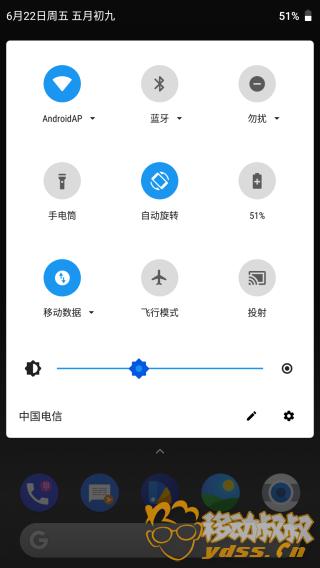 Screenshot_Pixel_Launcher_20180622-121236.png