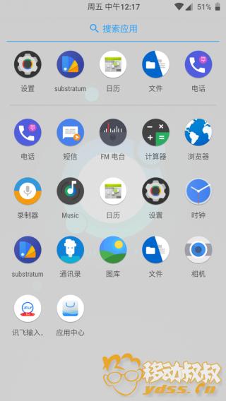 Screenshot_Pixel_Launcher_20180622-121732.png
