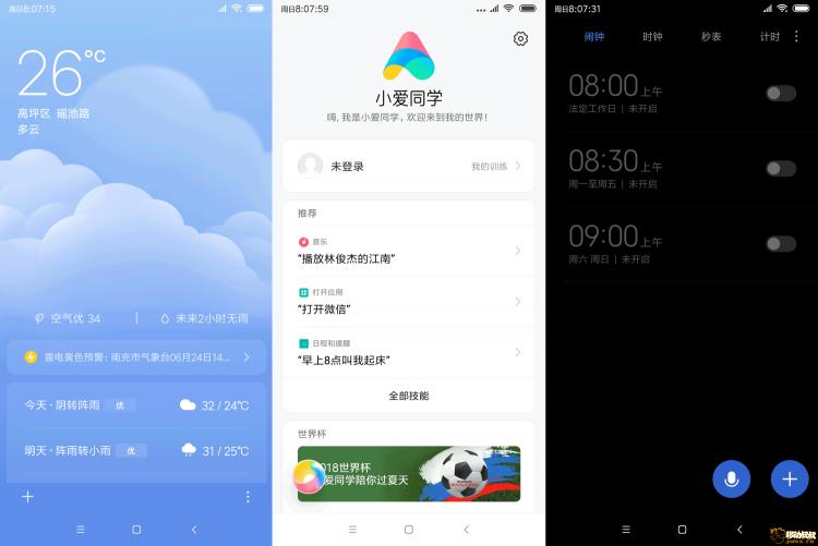 Screenshot_2018-06-24-20-07-15-717_com.miui.png