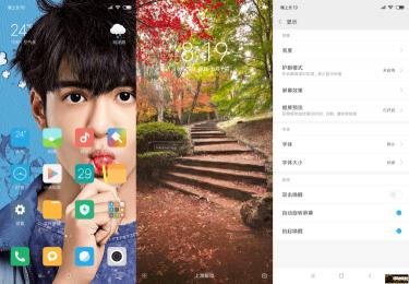 Screenshot_2018-06-29-20-18-51-483_com.miui.png