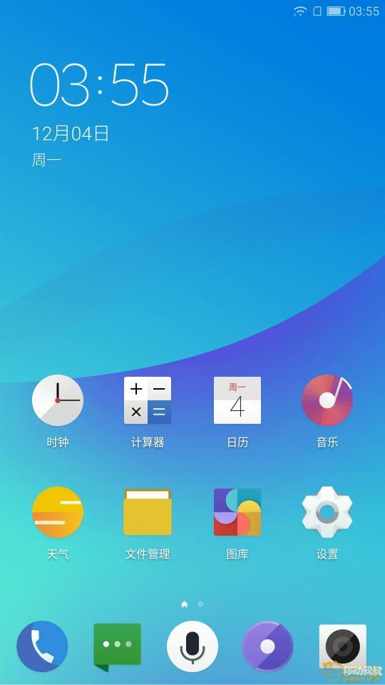 Screenshot_20171204-035541.jpg