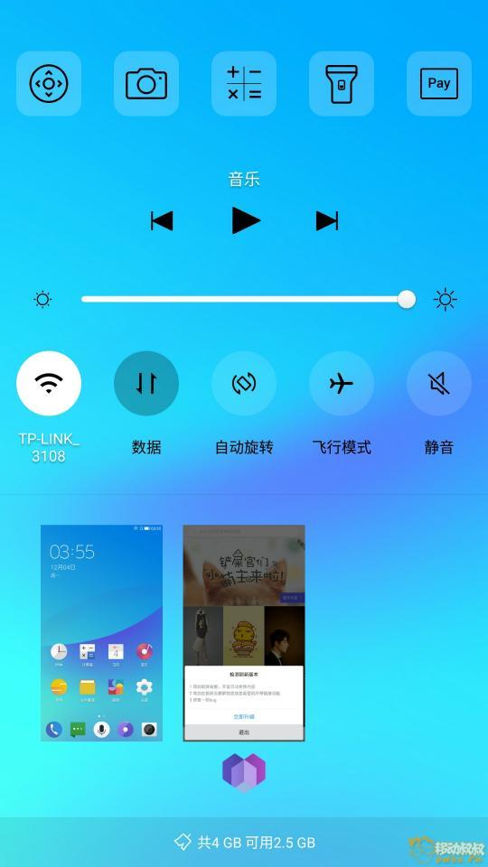 Screenshot_20171204-035554.jpg