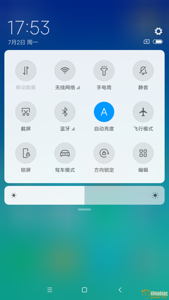 Screenshot_2018-07-02-17-53-17-608_com.miui.home.png