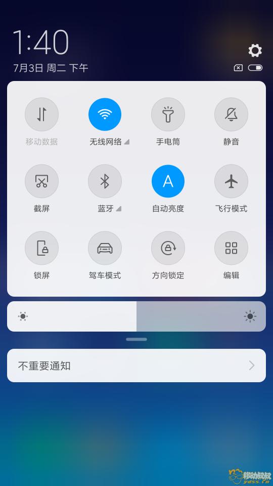 Screenshot_2018-07-03-13-40-46-235_com.miui.home.png