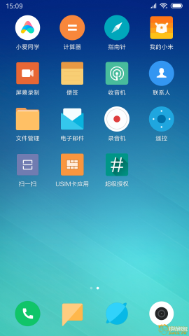 Screenshot_2018-07-03-15-09-32-688_com.miui.home.png