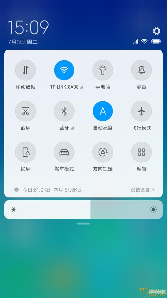 Screenshot_2018-07-03-15-09-36-155_com.miui.home.png
