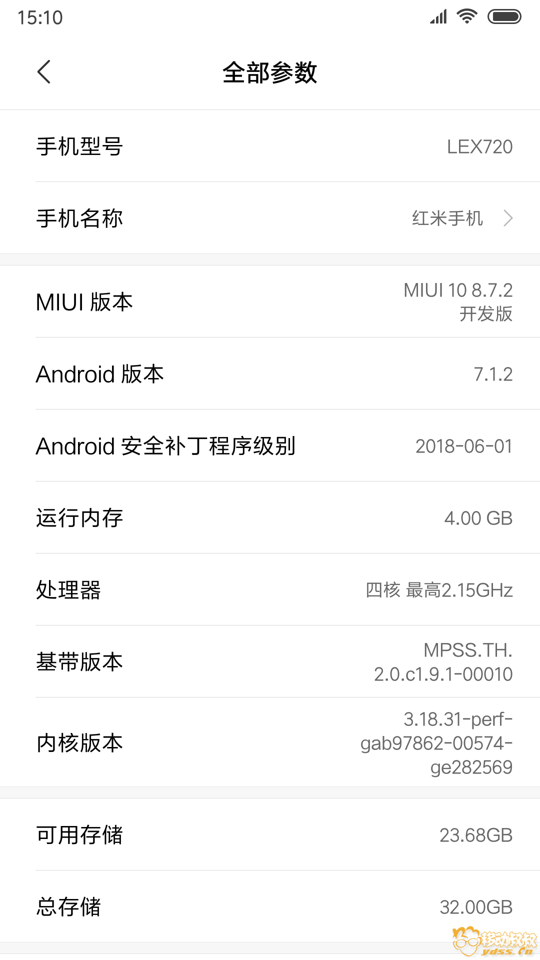 Screenshot_2018-07-03-15-10-06-783_com.android.settings.png