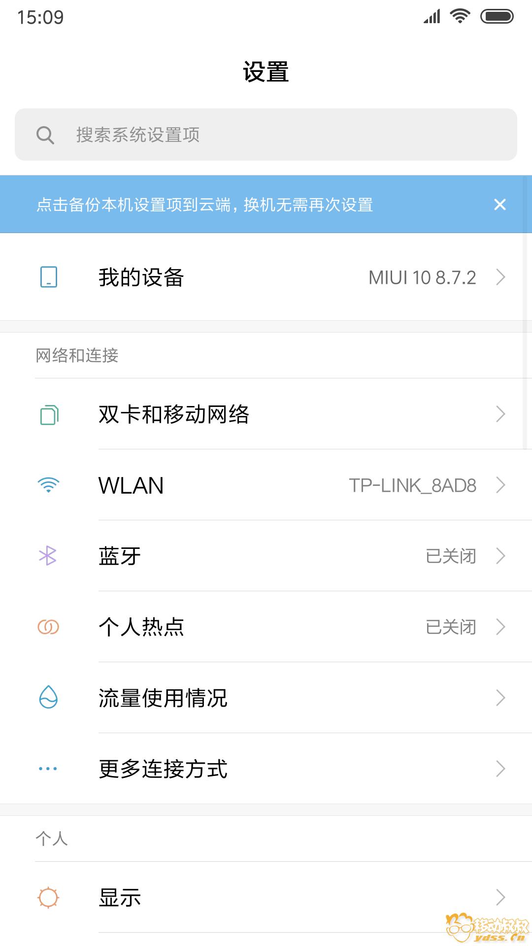 Screenshot_2018-07-03-15-09-59-384_com.android.settings.png