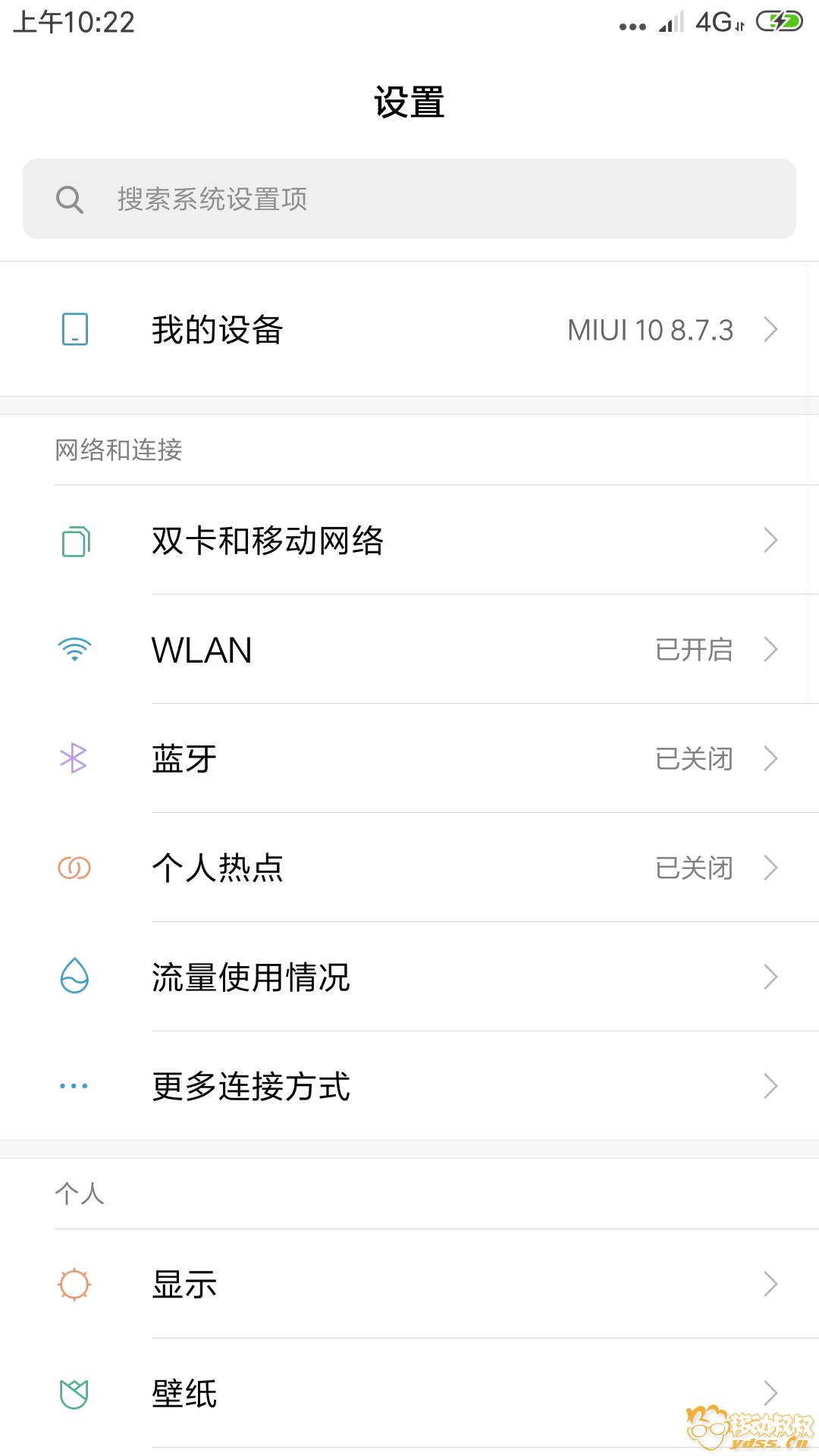 Screenshot_2018-07-04-10-22-02-269_com.lbe.security.miui.png