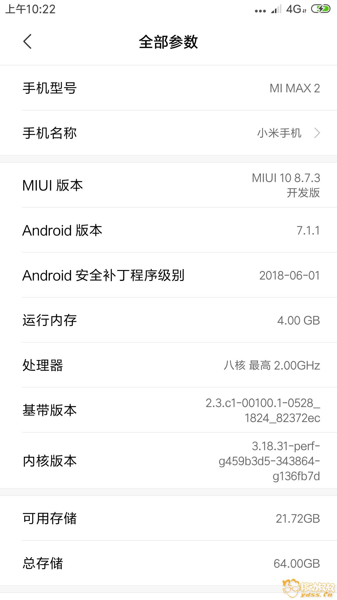 Screenshot_2018-07-04-10-22-10-082_com.android.settings.png
